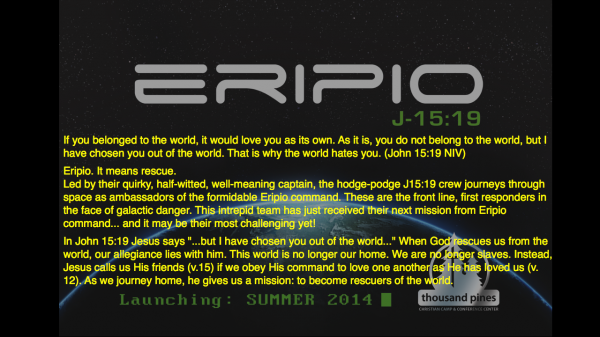 Eripio Summer Camp